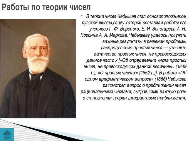 Выполнила презентацию студентка V курса группы МДМ - 209 Мордовского государс...