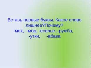К какому произведению относится пословица: «Кто любит трудиться, тому есть че