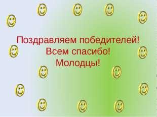 Интернет-ресурсы http://ru.wikipedia.org/wiki/%D0%A3%D1%88%D0%B8%D0%BD%D1%81%