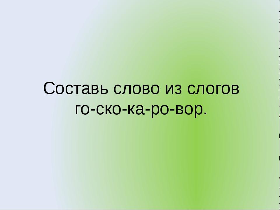 Какая разница между «горячим приветом» и «горячим чаем»?