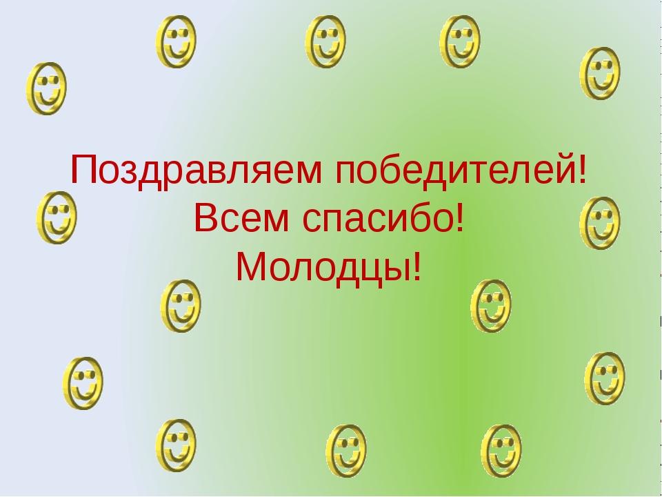 Интернет-ресурсы http://ru.wikipedia.org/wiki/%D0%A3%D1%88%D0%B8%D0%BD%D1%81%...