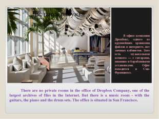 There are no private rooms in the office of Dropbox Company, one of the larg