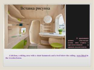 A kitchen, a sitting area with a chair hammock and a bed below the ceiling w
