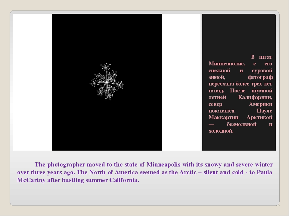 The photographer moved to the state of Minneapolis with its snowy and severe...