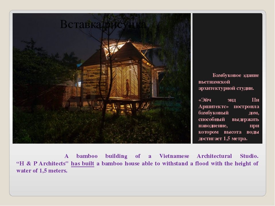 "A bamboo building of a Vietnamese Architectural Studio. ""H & P Architects"" h..."