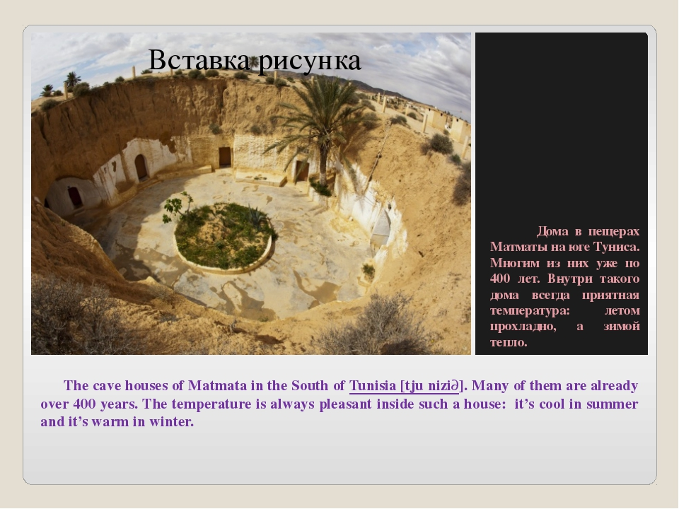 The cave houses of Matmata in the South of Tunisia [tju′nizi∂]. Many of them...