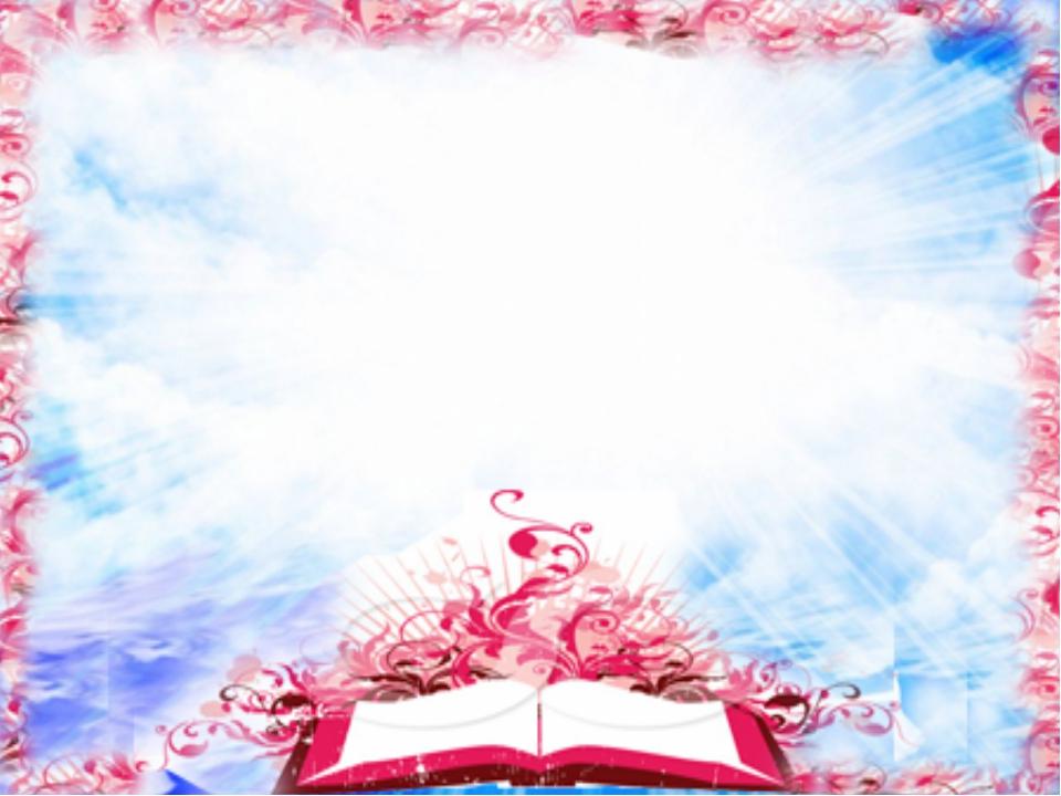 Бағалау парағы № р/с Оқушының аты-жөні Миға шабуыл Топпенжұмыс Практикалық жұ...