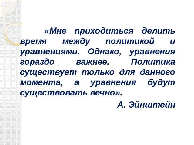 Источники: Сундучок - http://glinki.net/urok-sunduk-s-sokrovishhami/ Ключи -...