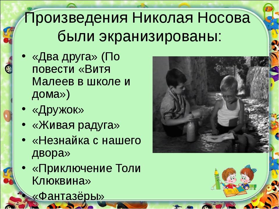 клюквин николай николаевич ожд биография кофе
