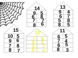 11 13 14 12 10 6 15 5 6 5 8 6 5 7 5 8 8 7 6 6 8 6 9 7 5 4 3 4 6 9 8 7 7 7 6 7
