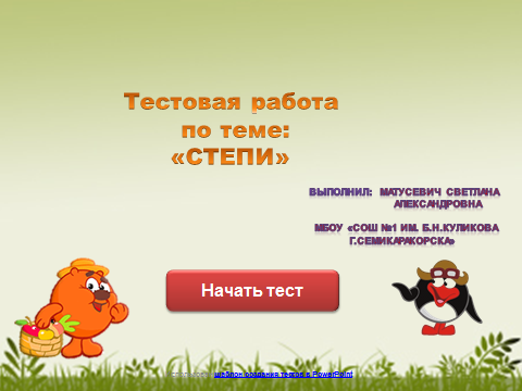 hello_html_6cbd5a93.png