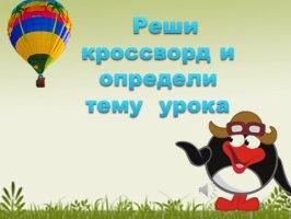 hello_html_51ee51d4.jpg