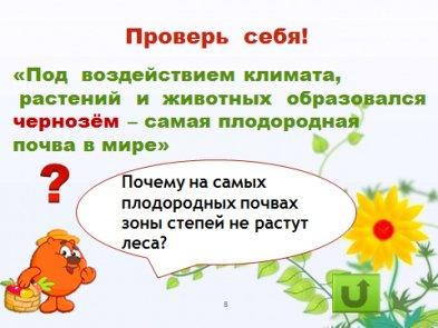 hello_html_567baf2e.jpg