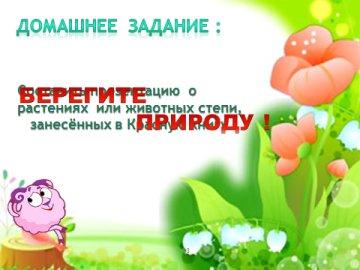 hello_html_686d2dc1.jpg