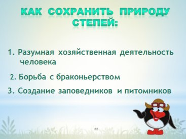 hello_html_d22acc2.jpg