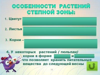 hello_html_m2324ad40.jpg