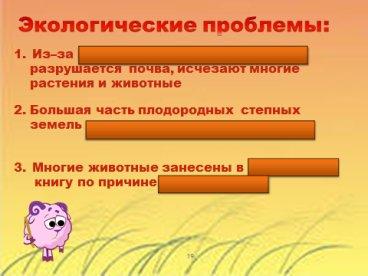 hello_html_m33944dc1.jpg