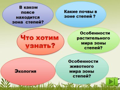 hello_html_m765fb906.jpg