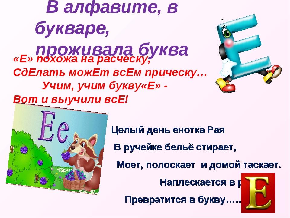 Татарский язык обучающее видео урок 9 татарский язык для