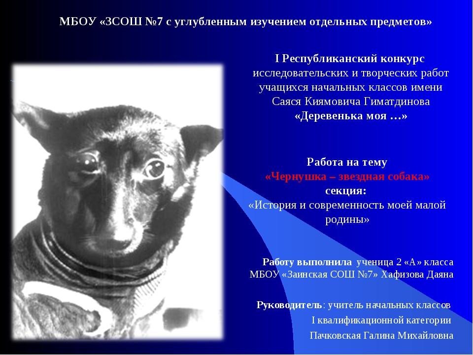 Работа онлайн чернушка работа в новомосковске для девушек