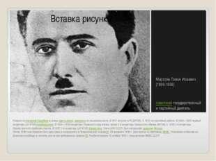 Родился вНагорном Карабахев семьекрестьянина,армянинапо национальности.