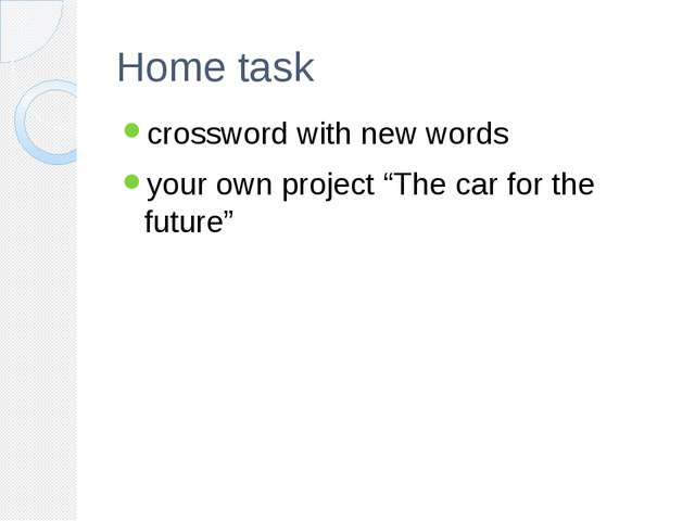 "Home task crossword with new words your own project ""The car for the future"""