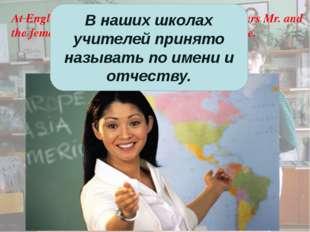 Общение % Личноеобщение Интернет СМС UK 53 32 15 Россия «Эверест» 70 16 14