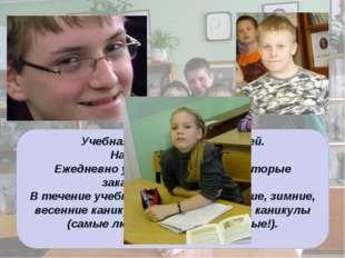 Твой любимый герой Россия «Эверест» Халк Фандорин Том Сойер Гарфилд Муму Бро