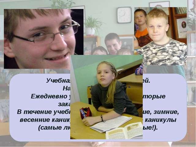 Твой любимый герой Россия «Эверест» Халк Фандорин Том Сойер Гарфилд Муму Бро...