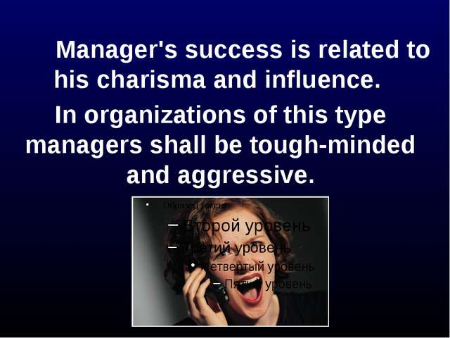 Manager's success is related to his charisma and influence. In organizatio...