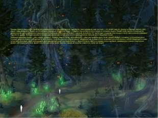 Лешему приписываются все явления, вызываемые в лесу порывами ветров: завыван