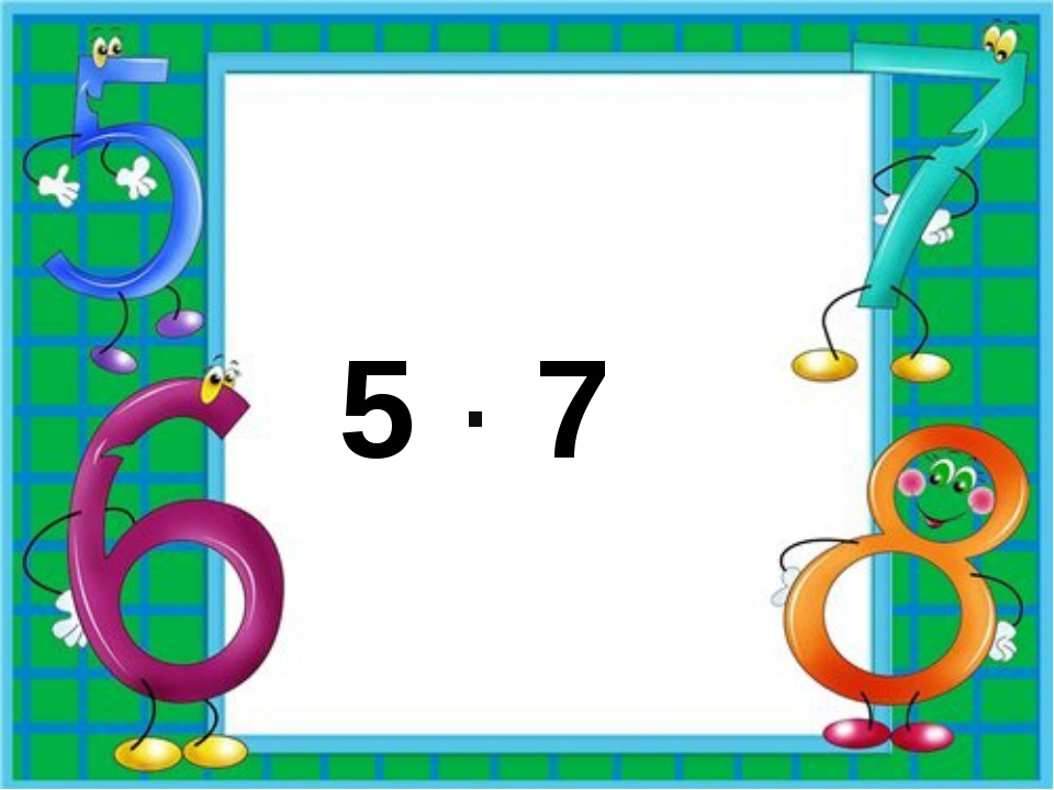 5 · 7