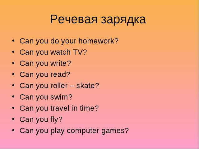 Речевая зарядка Can you do your homework? Can you watch TV? Can you write? Ca...