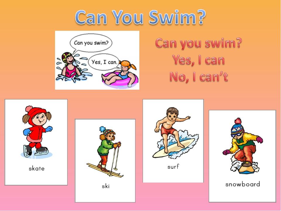 концов выходных модальные глаголы урок английского для детей билеты