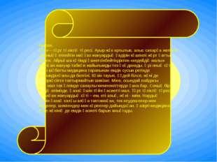 Кіріспе. Түйе – төрт түліктің төресі. Ауыр жүк артылып, алыс сапарға жегілсе