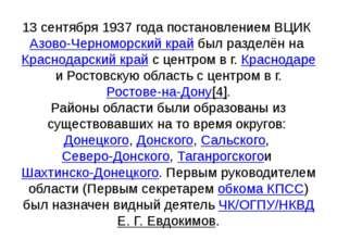 13 сентября 1937 года постановлением ВЦИКАзово-Черноморский крайбыл разделё