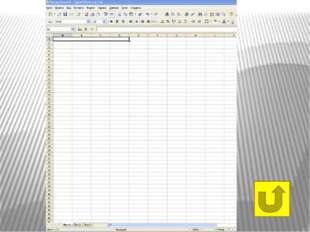 Электронные Таблицы в ГИА Дан фрагмент электронной таблицы Определите значени