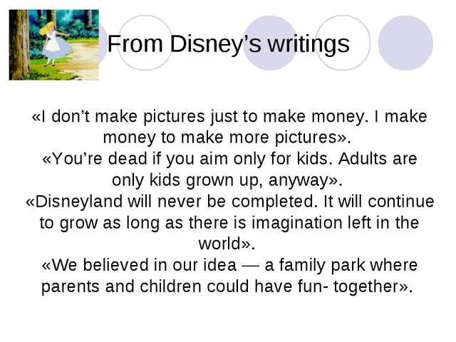 From Disney's writings «I don't make pictures just to make money. I make mone...