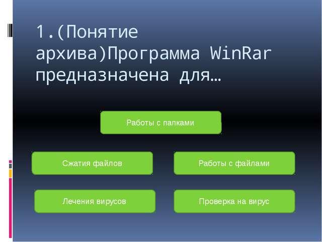 8.Назначение диалогового окна: Запрос и установка параметров Установка параме...
