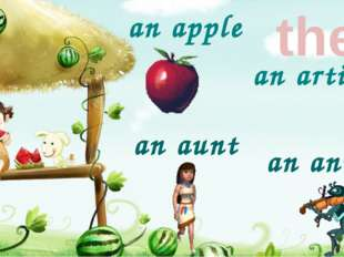 an apple an ant an article the an aunt