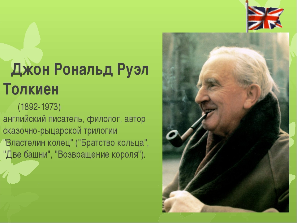 a biography of jrr tolkien an english writer poet and philologist