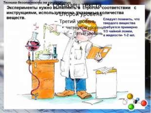 HCl NaOH Al Al Вывод: Аl, реагируя с растворами кислот и щелочей, так же