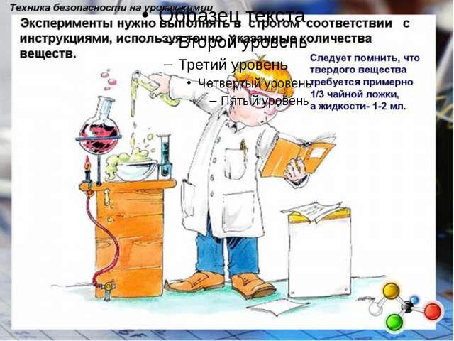 HCl NaOH Al Al Вывод: Аl, реагируя с растворами кислот и щелочей, так же...
