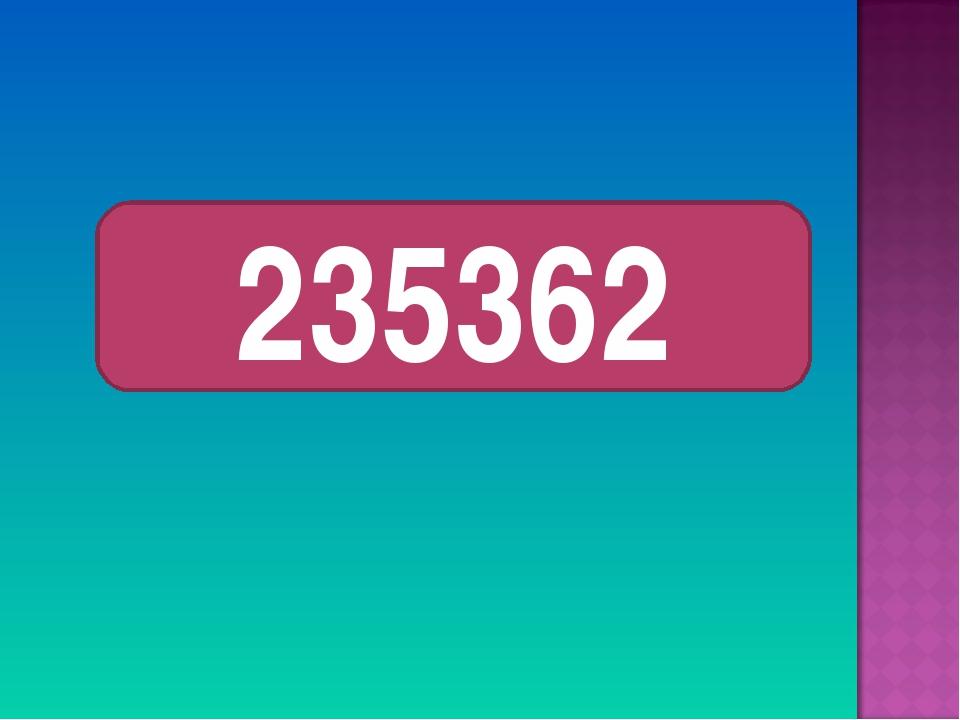 235362