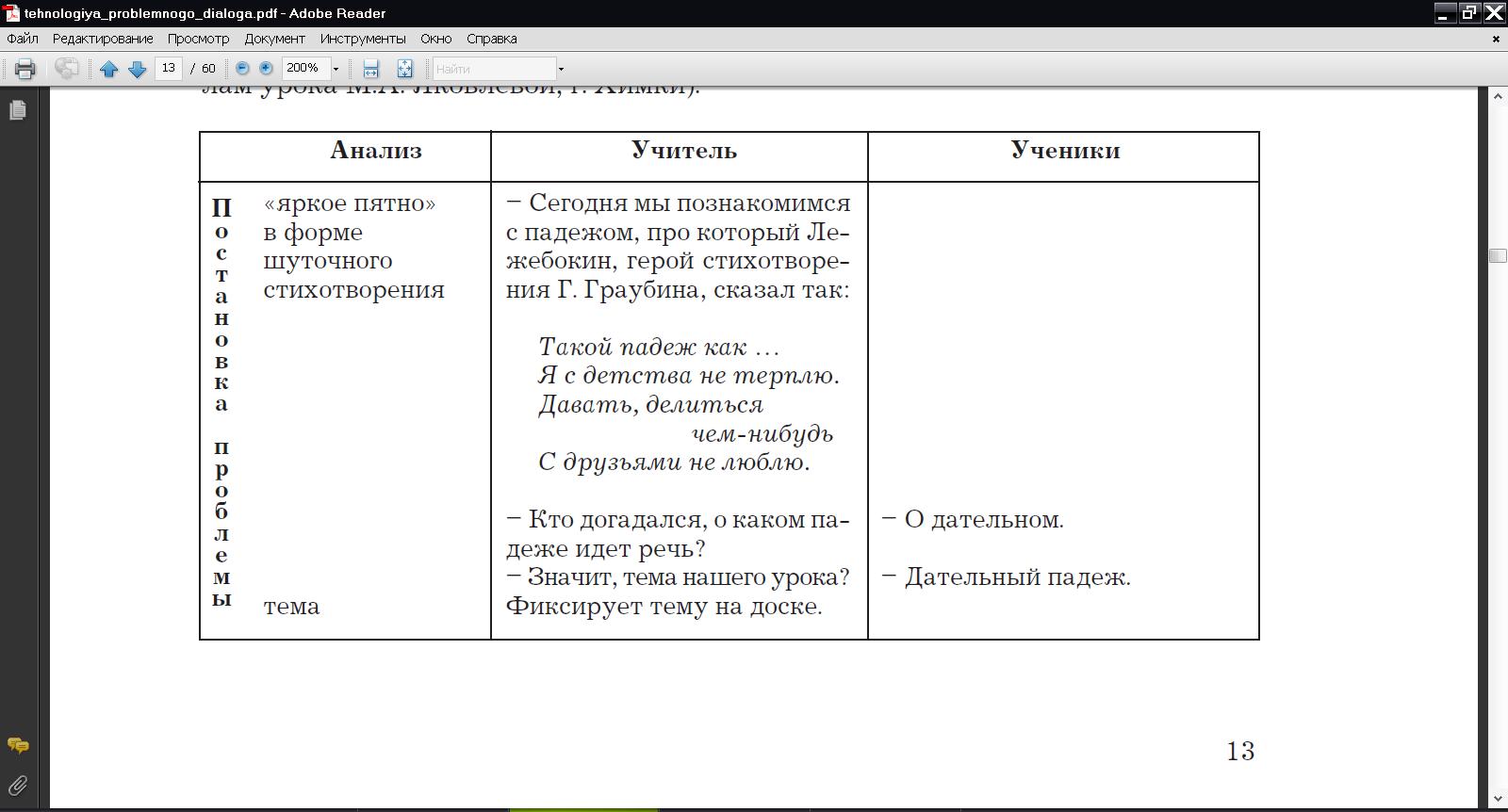 hello_html_28ed4eb4.png