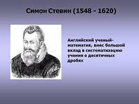 http://im4-tub-ru.yandex.net/i?id=20085298-22-72&n=21
