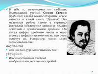 http://im2-tub-ru.yandex.net/i?id=216125721-35-72&n=21