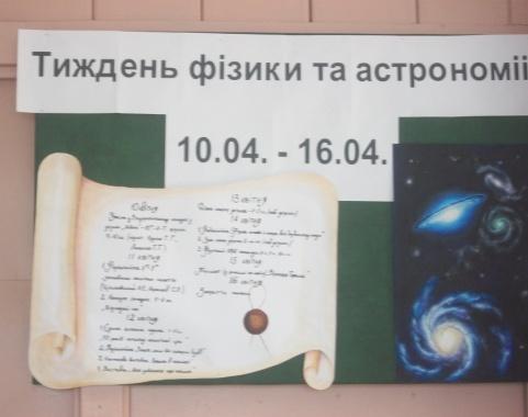 100_0670