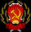 COA Russian SFSR 1920-1978.svg