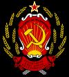 COA Russian Federation (1992).svg